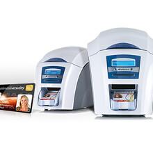 Magicard美吉卡证卡打印机健康证制卡机