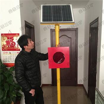 炎泰供应铁路专用太阳能车挡表示器