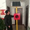 太阳能车挡表示器