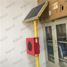 炎泰供应太阳能车挡表示器