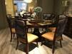 豪森家具圣巴利美式轻奢1806餐台+1802餐椅