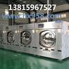 专为羊毛衫厂定做水洗机全自动洗脱机,烘干机