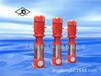 供应XBD-I型立式消防泵GDL系列XBD2.8/20-I1002