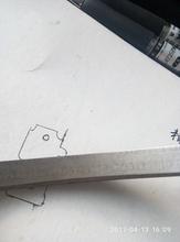 厂家供应5J220110热双金属板5J220110热双金属材质保证图片
