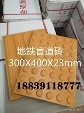 中黃色300400盲道磚地鐵盲道磚廠家報到圖片