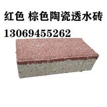 咖啡色棕色透水磚眾光生產批發陶瓷透水磚-工程造價圖片