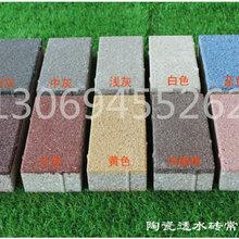 透水砖系列中质量好且耐用的生态陶瓷透水砖图片