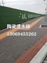 河南透水砖-海绵透水砖-陶瓷透水砖-众光透水路面砖价格厂家批发图片