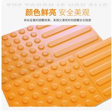 全瓷盲道磚品牌盲道磚規格尺寸圖片