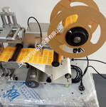 苏州光伏线材对折贴标机/不干胶电线贴标机/气动对折贴标机械LB-50B对折贴标机图片