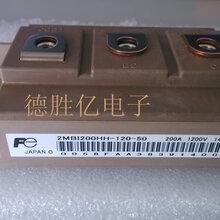 日本富士6MBP30RTB060-50图片