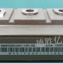 供应富士IGBT模块2MBI300U4H-120图片