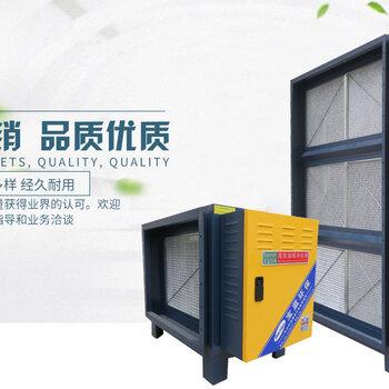 廢氣處理設備廣州工業廢氣凈化設備廠