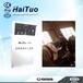 HI-TOO海拓机械供应超声波大型轴镜面加工设备