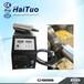 HI-TOO海拓机械供应超声旋转超声钻削设备