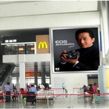 郑州火车站进站大厅巨幅看板媒体广告电话