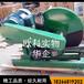 出售J3GY-LD-400A多功能砂轮型材切割机功率手动元管切割切割机