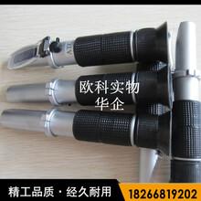 WYT-15浓度计矿山支架乳化油折射仪金属加工液浓度测量仪图片