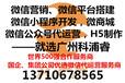 江门餐饮微信营销推广,微信活动策划,微信公众号运营