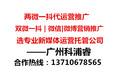 广东抖音推广方案,抖音运营,抖音推广策划公司