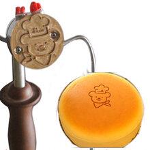 手持蛋糕面包果皮烘焙烙印定制猫爪卡通图案定制印章印画logo烙印图片