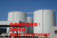 山东供应耐候性好的丙烯酸聚硅氧烷面漆