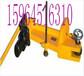 YZG-750型液压防撞直轨器YZG-750防撞直轨器质量第一