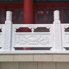 汉白玉栏杆报价表-汉白玉石栏杆雕刻供应厂家-曲阳县石隆石雕图片