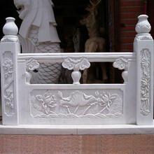 石雕栏杆卖家-广场石雕栏杆批发定制图片