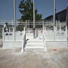 石雕栏杆制作厂-升旗台石护栏雕刻安装厂家-石隆石雕工艺厂图片
