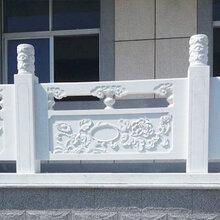 供应石雕栏杆-曲阳县石雕栏板批发定做厂家图片