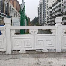 石栏杆供应商-石材栏杆厂家直销图片