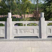 石欄桿安裝作用-石欄桿優質供應商圖片