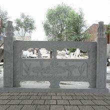 青石栏杆厂家-青石栏杆批发价格-青石护栏雕刻厂图片
