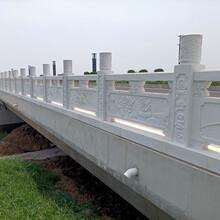 大橋石欄桿-大橋石欄桿批發價格-大橋石護欄雕刻廠家圖片
