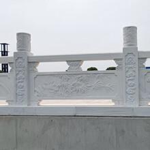 石雕栏板分类-石雕栏杆厂家实拍图片图片
