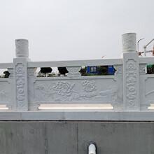 石头栏杆-石头栏杆价格-石头护栏制作厂家图片
