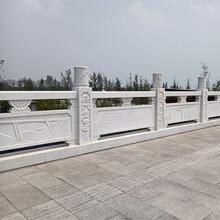 景觀防護石欄桿和橋梁石欄桿圖片及規格尺寸設計圖片