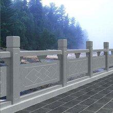 河道石栏板供应厂东森游戏主管-河道石栏杆花岗岩栏杆图片