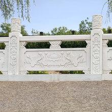 汉白玉栏杆常用规格尺寸-石栏杆设计要求-石栏杆定做厂家图片