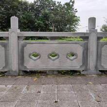 橋梁石護欄定做廠家-橋梁石欄桿的作用圖片