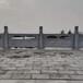 花崗巖石護欄-花崗巖河道護欄雕刻廠-曲陽縣石隆石雕工藝廠