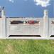 供應廣西防城港草白玉欄桿-景區港口石護欄加工安裝
