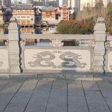 景观石雕栏杆制作安东森游戏主管-桥梁石雕栏杆东森游戏主管程造价图片
