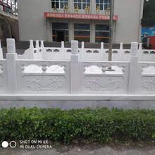 石雕栏杆样式-石雕栏杆批发定做厂家图片