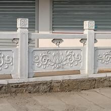 大理石栏杆供应厂优游娱乐平台zhuce登陆首页-大理石栏杆图片展示图片