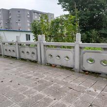 石栏杆制作-厂家供应巢湖市石材栏杆图片