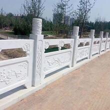 汉白玉护栏定制供应-石材护栏批发厂家图片