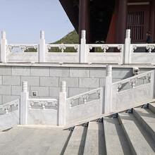 大理石栏杆批量供应-大理石护栏批发图片