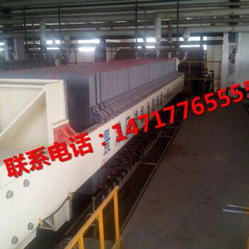 上海闵行出售二手400平方自动拉板程控压滤机图二手程控压滤机